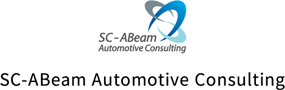 SC-ABeam Automotive Consulting